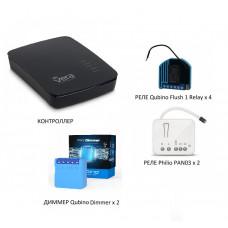 Комплект Z-Wave оборудования